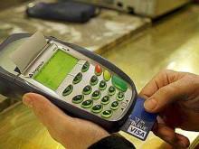 terminal-carte-bancaire-2