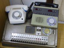 ecoute telephonique par employeur